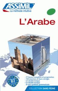 Portada de Larabe  T.i