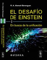 Portada de El Desafio De Einstein: En Busca De La Unificacion