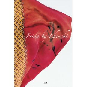 Portada de Frida By Ishiuchi