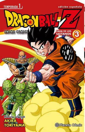 Portada de Dragon Ball Z Anime Series Saiyan Nº03/05