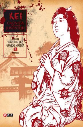 Portada de Kei, Cronica De Una Juventud Vol. 05