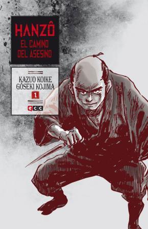 Portada de Hanzo: El Camino Del Asesino Num. 01 (2ª Edicion)
