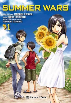 Portada de Summer Wars Nº 01/03