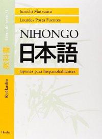 Portada de Nihongo. Libro De Texto 1: Japones Para Hispanohablantes: Kyookas Ho (Ed. Bilingue)