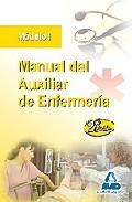 Portada de Manual Del Auxiliar De Enfermeria Modulo I (2ª Edicion)