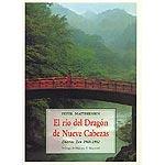 Portada de El Rio Del Dragon De Nueve Cabezas: Diarios Zen, 1969-1982