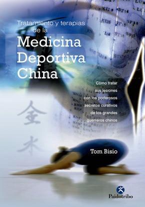 Portada de Medicina Deportiva China