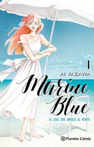Portada de Marine Blue Nº 01/04