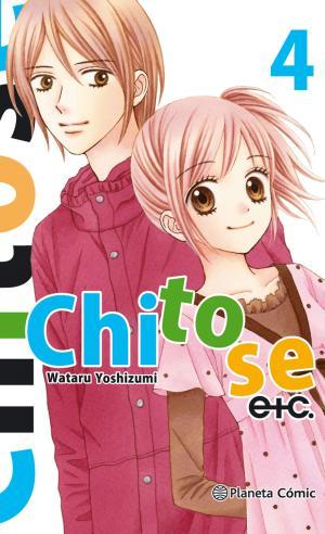 Portada de Chitose Etc Nº 04/07