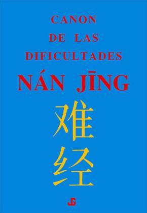 Portada de Nan Jing: Canon De Las Dificultades