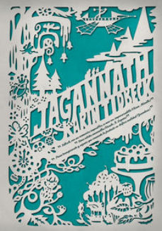 Portada de Jagannath