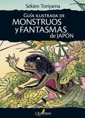 Portada de Guia De Monstruos Y Fantasmas De Japon
