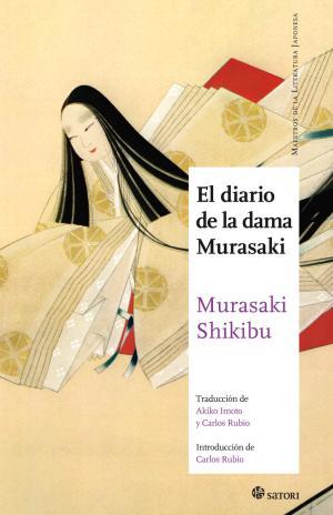 Portada de El Diario De La Dama Murasaki