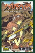 Portada de Tsubasa Reservoir Chronicle 1 (5ª Ed.)