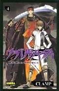 Portada de Tsubasa Reservoir Chronicle 4