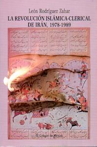 Portada de La Revolucion Islamica Clerical De Iran 1978-1989